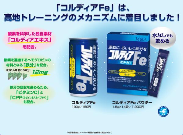 30 canned 190 g of Meiji Milk Products col Deer Fe Motoiri [バーム]