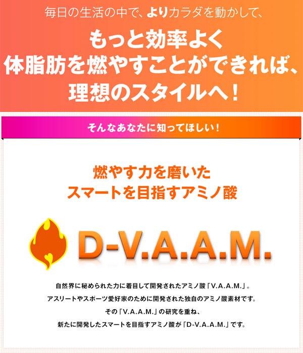Meiji dairies VAAM ヴァームパウダー diet specials (7 g x 16 bags) x 3 pieces [non balm powder VAAM powder sugar.