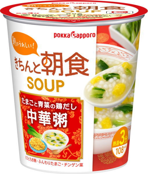 With 28.2 g of breakfast soup Chinese food rice porridge 24 properly Pokka Sapporo [cup-o-soup instant soup impromptu soup rice gruel]