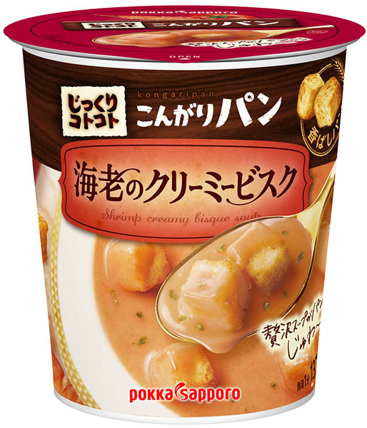 Pockasapporo deliberately low brown bread shrimp clemirvisk 24 pieces [cup soup instant soup instant soup that take]