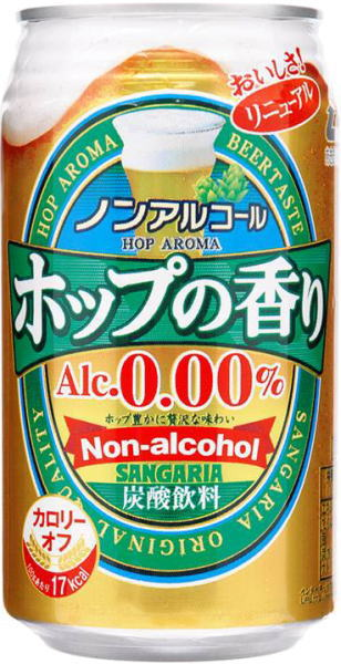 Sangaria alcohol hop aroma 350 g cans 24 pieces [beer non-alcoholic carbonated beverage low-alcohol beverage Alc.0.00%.