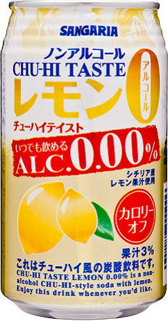 Sangaria チューハイテイスト lemon 0.00% 350 g cans 24 pieces [0.00% alcohol.