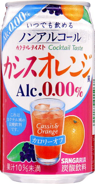Sangaria カクテルテイスト Cassis Orange 0.00% 350 g cans 24 pieces [alcohol]