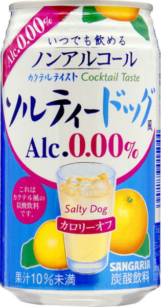 Sangaria カクテルテイスト salty dog 0.00% 350 g cans 24 pieces [0.00% alcohol.