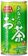 30 canned 190 g of tea Motoiri [green tea] of sun Gaul you