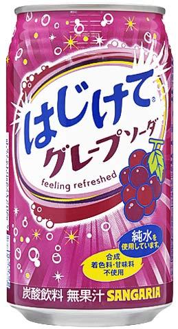 Sangaria burst grape soda 350 g cans 24 p []