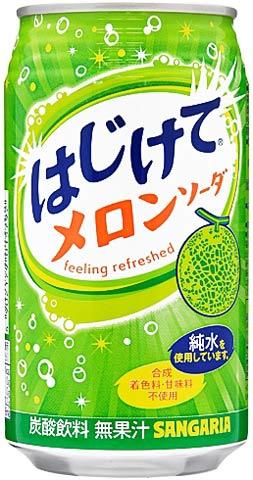 Sangaria burst melon soda 350 g cans 24 p []