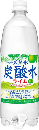 Natural water carbonated water lime 1L pet 12 Motoiri of the Sangaria Iga