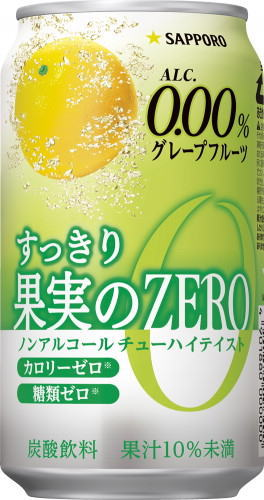 Sapporo refreshing fruit ZERO grapefruit 350 ml cans 24 pieces [non-alcoholic tuhytayst 0.00% carbonated beverages zero]
