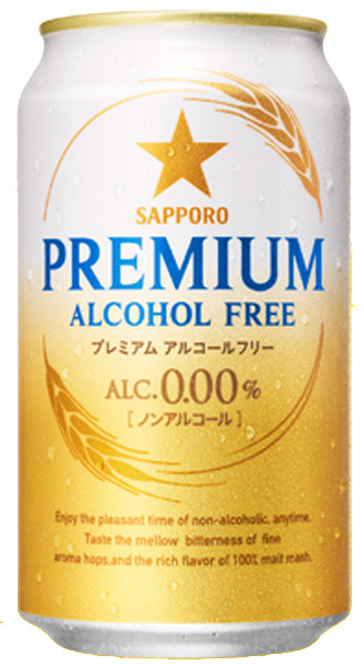 Sapporo premium alcohol-free 350 ml cans 24 pieces [ALC.0.00% non-alcoholic beer malt 100% PREMIUM ALCOHOLFREE]