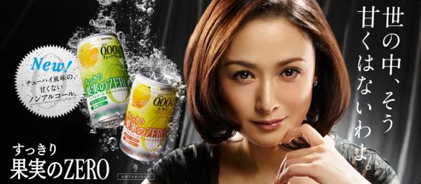 Sapporo refreshing fruit ZERO lemon 350 ml cans 24 pieces [non-alcoholic tuhytayst 0.00% carbonated beverages zero]