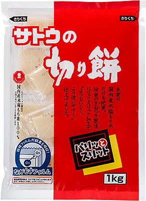 Ten bags of 1 kg of rice cake bag case [パリッ and slit rice cake rice cake] of the Sato food sugar