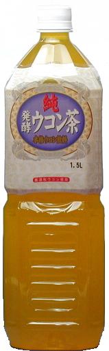 Pure fermentation turmeric tea 1.5 l 8 books on []