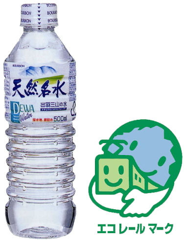 500 ml of 24 water pet Motoiri [] of Bourbon nature famous clear water Dewa Sanzan