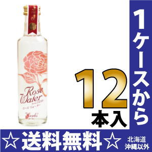 Ambika trading rose water 200 ml bottles 12 pieces