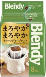 宏富 blendy 滴口味豐富和深以清除回味乞力馬札羅共混物 (8 g × 8 袋) 12 袋 [Blendy 經常喝咖啡滴包咖啡滴濾咖啡]