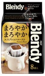 AGF blendy Pack flavor and deep to clear aftertaste espresso roast (7 g x 8 bags) 12 bag [sharp Blendy regular coffee coffee drip coffee beans roasting Bachelor has been plenty mug size]
