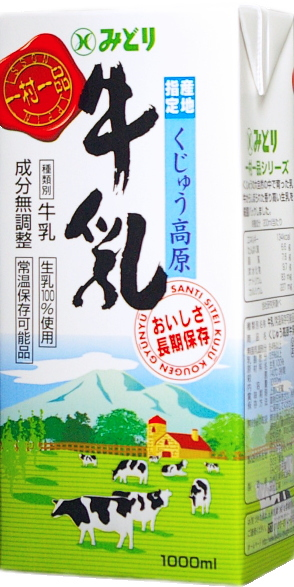 1,000 ml of 6 Kyushu Nyugyo みどりくじゅう plateau milk 1L pack Motoiri [ingredients no adjustment long life milk pack milk large-capacity] from Kyushu