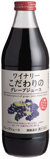 Alps sticking Winery grape juice 1 L bottle 6 pieces [concentrated juice 100% for wine grape blend 1000 ml]