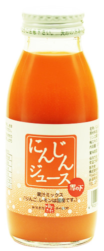 [under coupon distribution!] 200 ml of lower Jin Ai juice pot 20 Motoiri of the ゆのたに willow