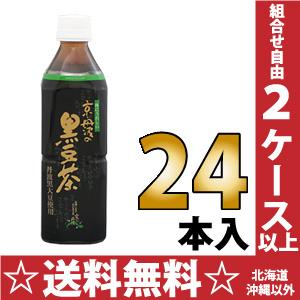 Green Hiyoshi Kyotanba black soybean tea 500 ml pet 24 Motoiri [くろまめ tea dark brown]