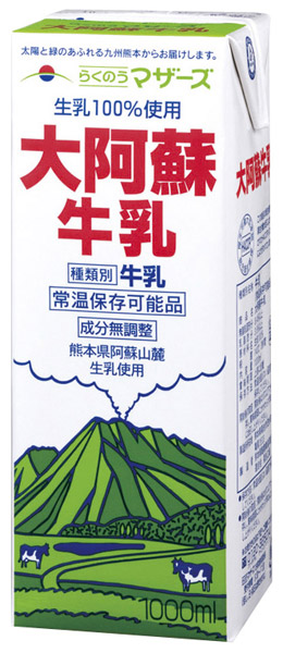 らくのう mothers big ASO milk 1 L paper Pack 6 pieces [Kyushu Kumamoto, and stripped away, Kyun like area 1000 ml at room temperature save life]