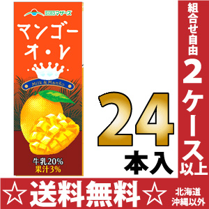 Rakunou mothers mango au lait 200 ml paper pack 24 PCs [mango were milk 20% milk.