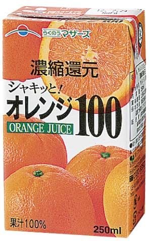 [100 yen and 200 yen coupon distribution in] rakno mothers Orange 250 ml paper pack 24 PCs [paper pack orange juice fruit juices 100%]