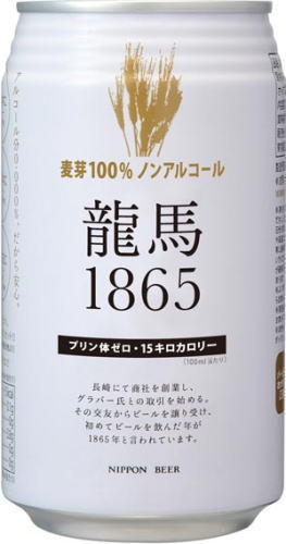 Japan beer ryoma 1865 350ml cans 24 pieces [0.00% non-alcoholic beer.
