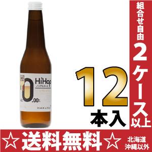H. water, high hop lemon Batas to non alcohol 330 ml bottle 12 pieces