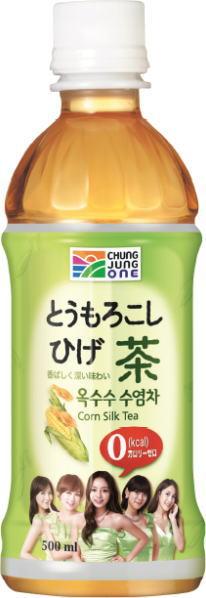 500 ml of 20 Taizo Japan corn mustache tea pet Motoiri [corn KARA]