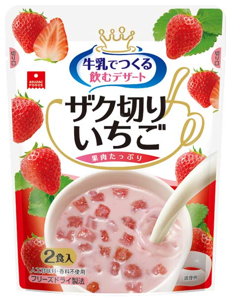 Coarsely cut Strawberry 24.0g(8.0g make アスザックフーズ milk x 3 servings ) 20 pieces [freeze dessert beverage strawberry milk strawberry milk Strawberry Strawberry]