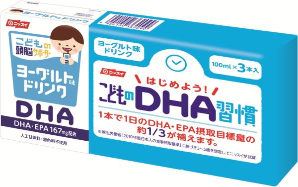 24 100 ml of brain supporter DHA yogurt pack Motoiri [lactic acid bacterium drink yogurt taste] of the NISSUI child