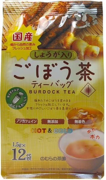 18 g of burdock tea tea bags (*12 bag of 1.5 g) with tea plantation domestic production ginger of Nomura ten case [burdock tea burdock tea]