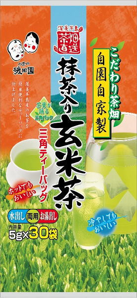 5 g of tea with whole rice packs with Sono Isoda tea plantation direct shipment Matcha *30 bag 30 case