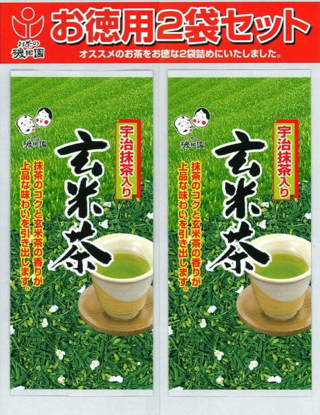 ISO country green tea with brown rice tea value pack 200 g x 2 packs 20 pieces