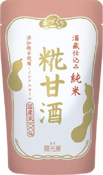 純米糀甘酒 150 g 20 bags case [non-alcohol こうじあま liquor] learned in Fukumitsuya sake brewery