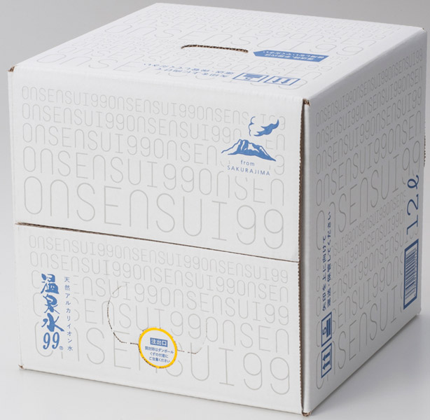99 13 liters of maker direct shipment Kagoshima Tarumizu hot spring hot spring water [mineral water]