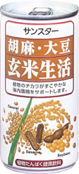 Canned Sunstar sesame, soybean, 190 g of brown rice life 30 Motoiri (vegetable juice)