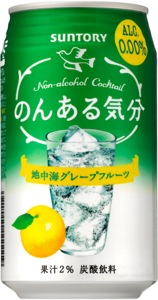Suntory I feel Mediterranean grapefruit 350 ml cans 24 pieces [non-alcoholic cocktails 0.00% carbonated beverages.