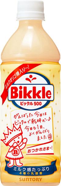 三得利维斯 500 500 毫升宠物 24 件 [Bikkle 低聚木糖放糖的。