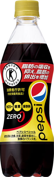 ] which holds absorption of 490 ml of 24 *2 Suntory Pepsi special pet Motoiri bulk buying [Pepsi special PEPSI cola 特保 トクホ fat in check