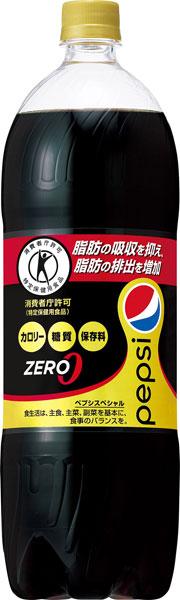 Suntory Pepsi special 1.5 L pet 8 pieces [zero-calorie Pepsi special PEPSI Cola special moisturizing tokuho fat absorption to reduce.