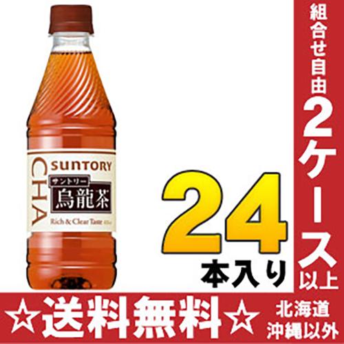 Suntory oolong tea (for VD) 435 ml pet 24 pieces [bags]
