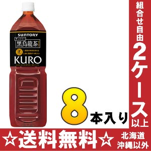 8 Suntory black oolong tea (black oolong tea) 1.5L pet Motoiri [food for specified health use トクホ]