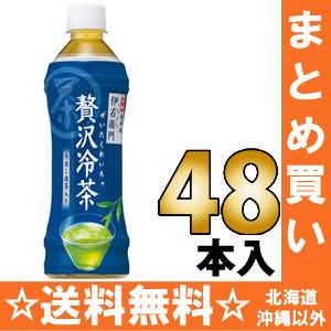 Suntory Italian right Mamoru gate luxury cold tea 500 ml pet 24 pieces × 2 Summary buy [no!]