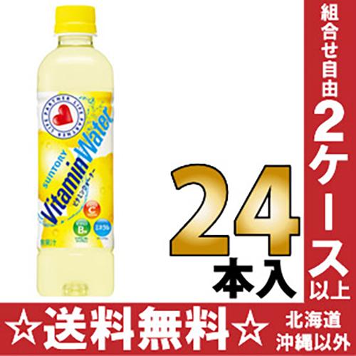 三得利维生素水520ml宠物24本入〔〕