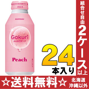 Suntory Gokuri softly canned peach 400 g bottle 24 Motoiri [peach peach ゴクリ juice fruit softly a peach]