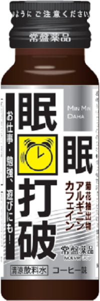 50 50 ml of Tokiwa medicine sleep sleep defeats pot Motoiri [みんみんだは caffeine]