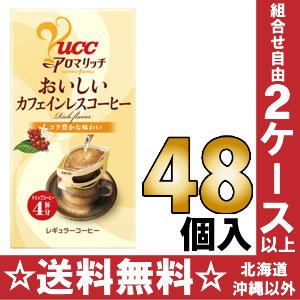 UCC 超级香味香气丰富不含咖啡因的咖啡 7 g x 4 杯 48 件